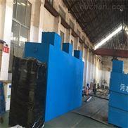 一体化生活废水处理设备生产厂家