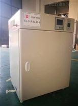 50L隔水式培养箱