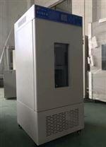 SHP-250生化培养箱(250L)