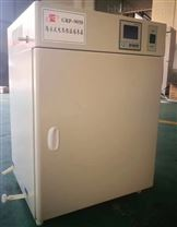 GRP-160隔水式培养箱