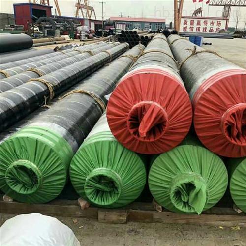 预制直埋式钢套钢保温管厂家规格介绍