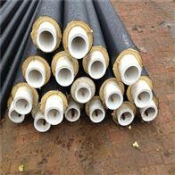 蒸汽直埋发泡保温管,预制直埋保温钢管价格