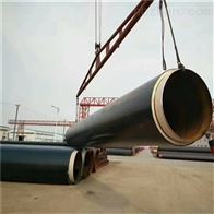 预制玻璃棉复合蒸汽管,预制直埋蒸汽保温管
