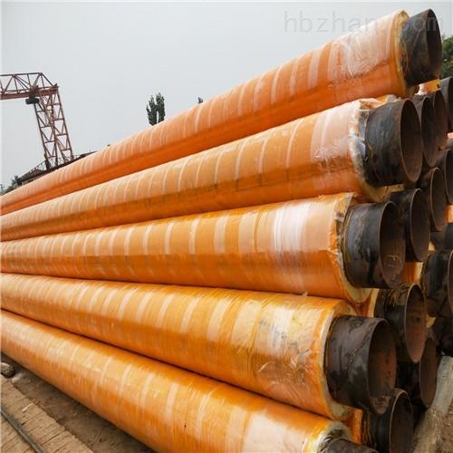 玻璃钢聚氨酯复合保温管,预制保温钢管厂家