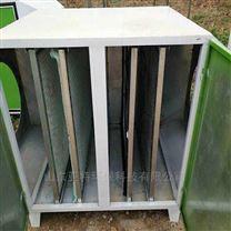 注塑车间废气处理设备价格