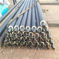 温泉保温管道保温/聚氨酯保温钢管价格
