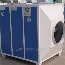yt活性炭环保箱废气处理装置