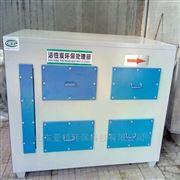 有机废气voc处理设备规格
