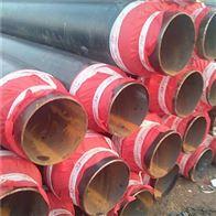 高密度聚氨酯保温管,高温预制直埋保温钢管