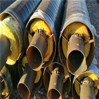 预制直埋式蒸汽保温管道,钢套钢保温钢管