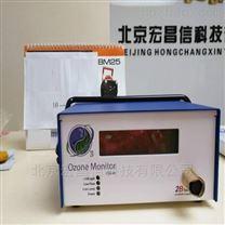 model 106M 臭氧分析仪