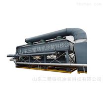 催化燃烧设备 有机废气处理设备 可定制