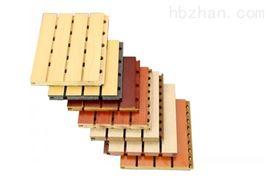 会议室墙面木质吸音板厂家直销