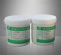 供应导热膏散热快速KQ6570导热硅脂