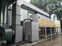 RCO(催化燃烧废气处理设备)