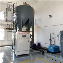 石灰乳投加装置-酸性废水处理设备生产厂家