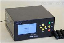 CEL-LEDS35单株大功率多波段LED光源