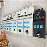 BXK污水泵铝合金材质防爆控制箱