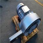 YX-92S-2负压输送双段高压鼓风机