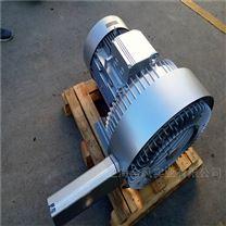 温泉设备配套高压鼓风机