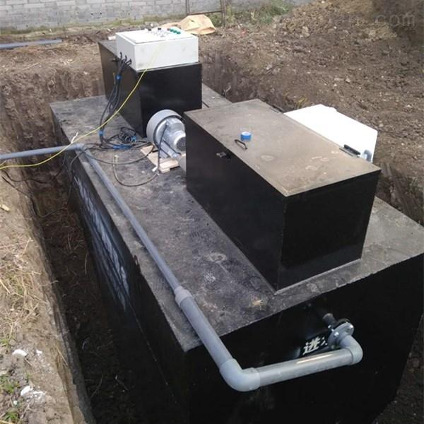 杭州印染废水一体化处理设备