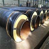 環保鋼套鋼蒸汽直埋保溫管