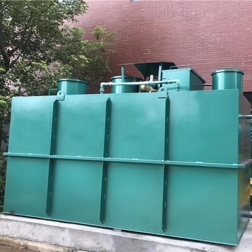 宿舍生活污水定制一体化处理设备