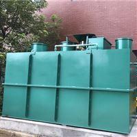 PL宿舍生活污水定制一体化处理设备