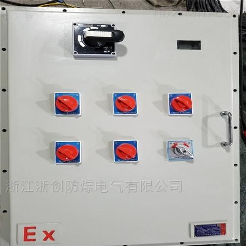户外防雨IP65防爆照明配电箱