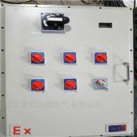 BXMD户外防雨IP65防爆照明配电箱