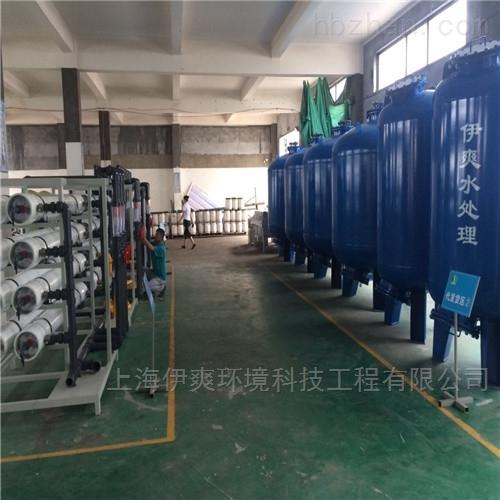 YS含镍废水处理零排放设备