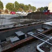 乌海一体化屠宰废水处理设施供应厂家