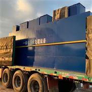 每天20吨食品加工废水处理设备价格