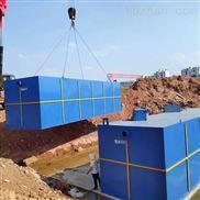 四平市屠宰场污水处理一体化设备供应