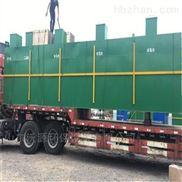 化肥厂工业污水处理设备