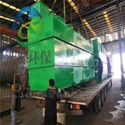 化肥厂一体化污水处理设备