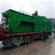 化肥厂一体化肥料污水处理设备