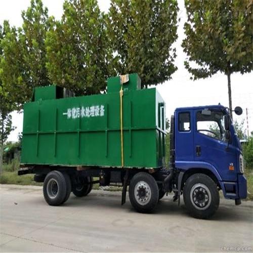 一体化屠宰厂污水处理设备供应