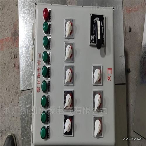 喷漆室电气防爆照明配电箱