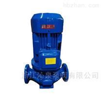 沁泉 IRG20-125热水管道循环泵