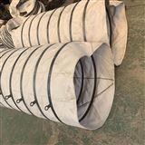 散裝水泥卸料輸送耐磨布袋供應