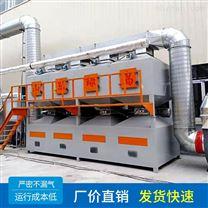绿岛环保废气处理活性炭催化燃烧设备升级版