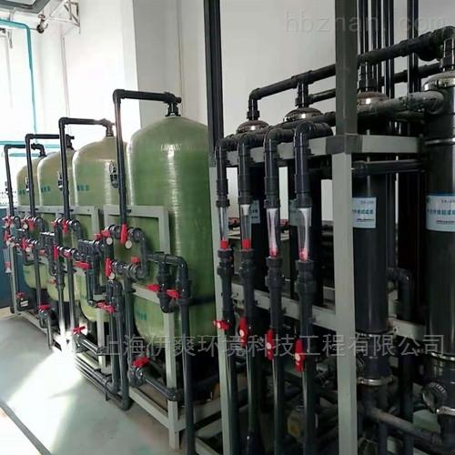 YS涂装喷漆废水处理中水回用废水零排放