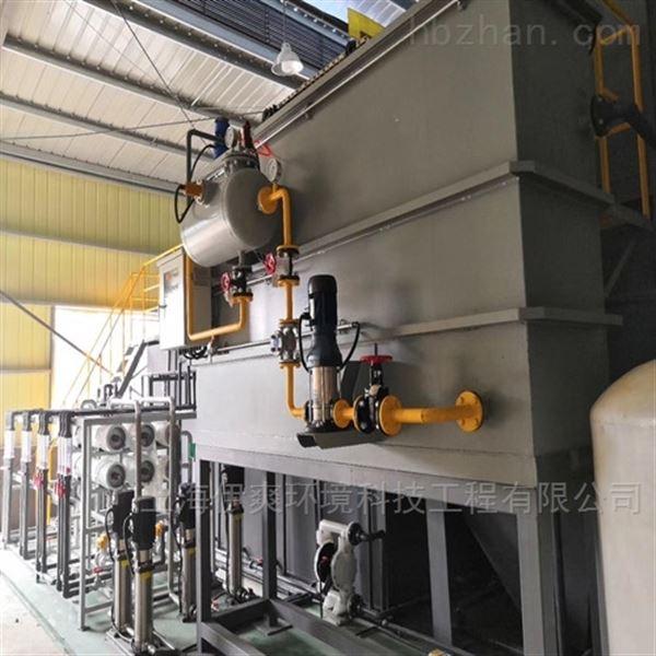 酸洗铜废水处理设备