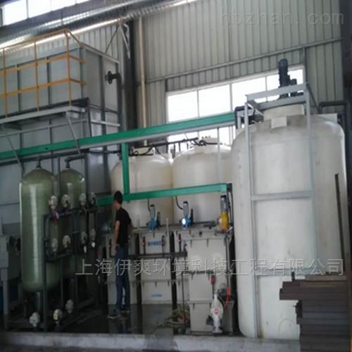 上海涂装废水处理设备