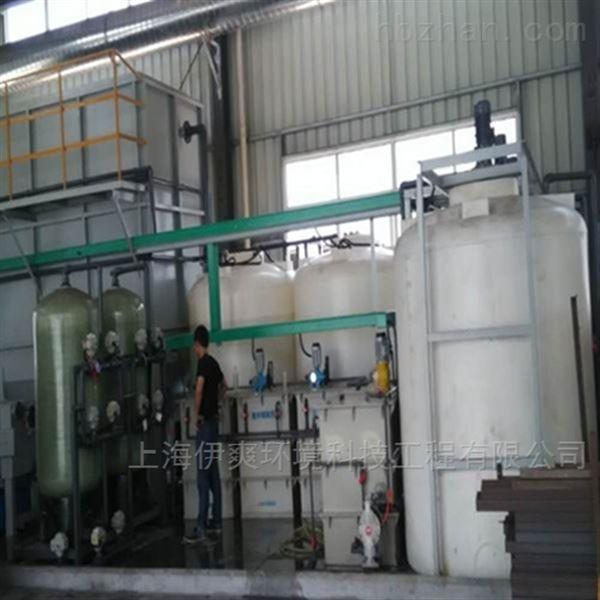 涂装废水处理设备报价