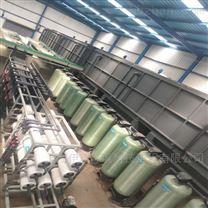涂装废水处理设备厂家