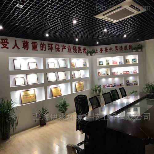 工业废气处理雷竞技官网app
