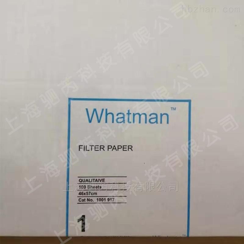 whatman 1号微流控芯片定性滤纸