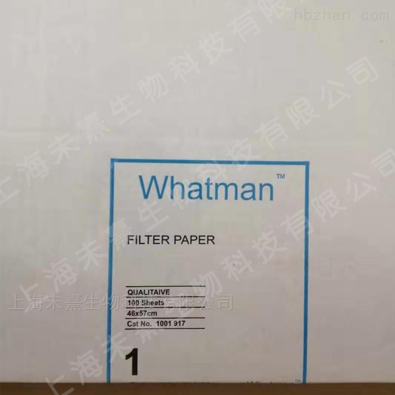 whatman1号酶活性测试定性滤纸